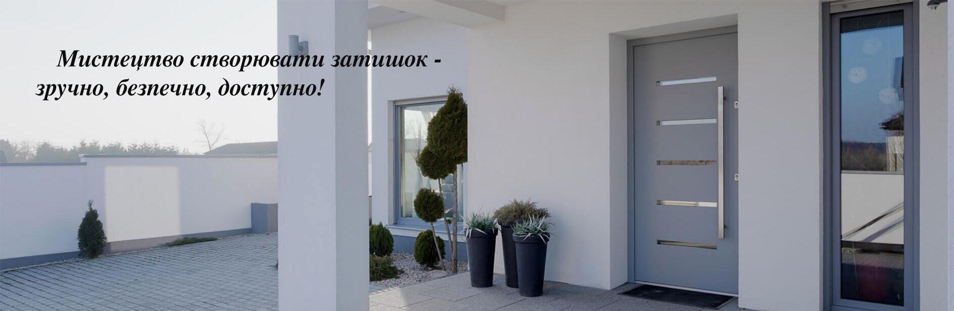 вхідні двері металеві в будинок квартиру металеві броньовані