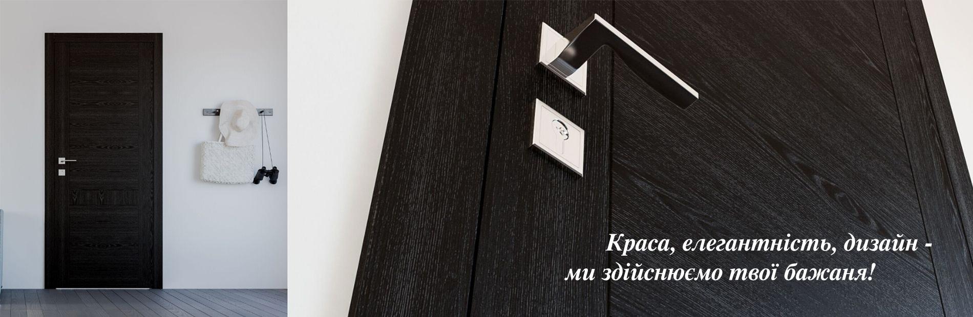 міжкімнатні двері в спальню вітальню кухню