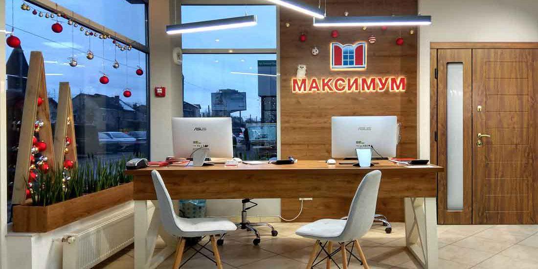 магазин МАКСМУМ вікна двері ЛЬВІВ